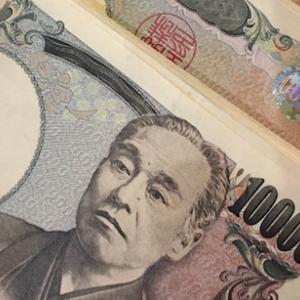 横浜銀行の相続定期が満期に!〜ネットから定期預金の解約できた