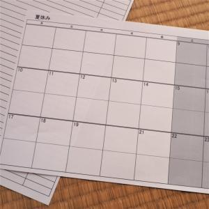 夏休みスタート☆恒例の予定表づくり