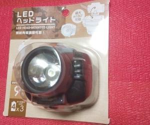 ◆ダイソーのヘッドライトを買ってみた!!…明石の釣り@ブログ