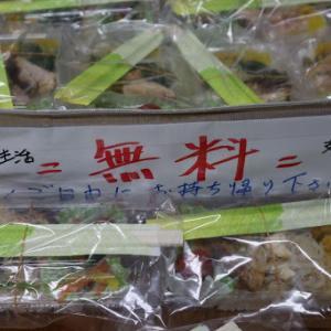 ◆無料弁当…明石の釣り@ブログ