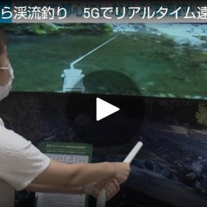 ◆5Gの釣り…明石の釣り@ブログ