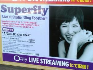 Superfly オンライン ライブ