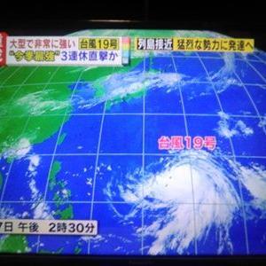 ラグビーワールドカップに影響するかも 台風19号 10月12日日本上陸か?