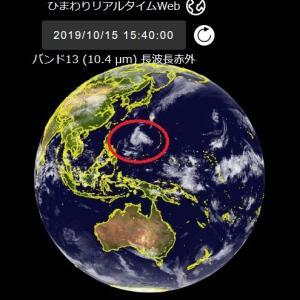 フィリピン東海上に熱帯低気圧が発生しましたが、今回は・・・。