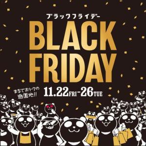 先着プレゼントあり BLACK FRIDAY ブラックフライデー イオンレイクタウン
