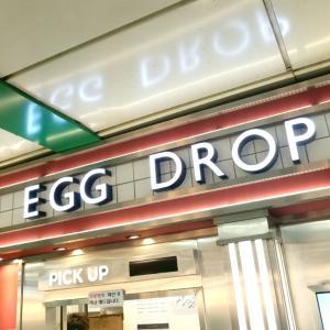 やっとデビュー!とってもお上品なトースト「EGG DROP」@新村