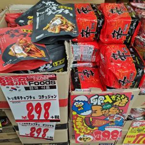 ドンキホーテで韓国食品探し