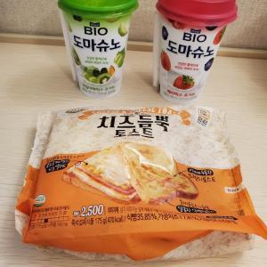 チーズたっぷり!?手軽に味わえる韓国トースト@セブンイレブン