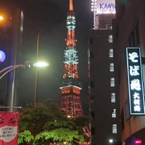 仕事帰りにプラっと東京タワー@東京・三田