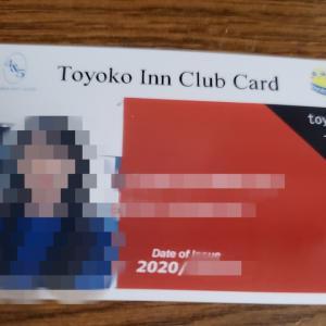 さよならピンクカード。久々に東横インへ行ってきました