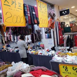GOTOMALL購入品⑤韓国靴下も足りなくなってきた…