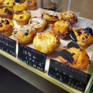 【東京/蔵前】種類豊富なマフィン専門店▷▷Daily's muffin