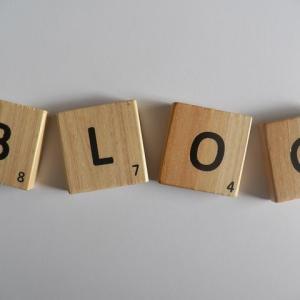 以前よく読んでいたブログを久しぶりに読んでみたら