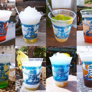 夏を感じる一杯?「海賊の夏のアルコール」をご紹介。