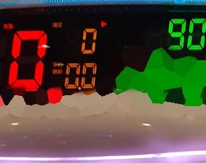 昨日は900回転超え...。@激熱7テンパイからの!!