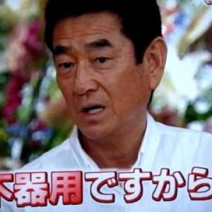 メルカリ@初売れ!!@メルカリでももいなすBBA と鬼滅の刃最終??