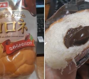 BBAオカマDE45連される。の巻き ~駄菓子菓子←.....
