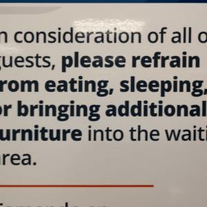 ERの待合室