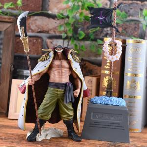 ワンピース DXF THE GRANDLINE MEN SPECIAL 白ひげのお墓&白ひげ