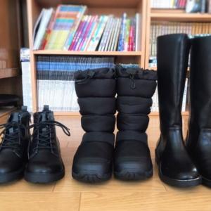 今年の冬靴は。。。