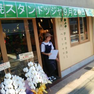 【京都駅】本日オープン!つじやグループの新業態は《野菜で呑める》♪炭焼スタンドツジヤ♪