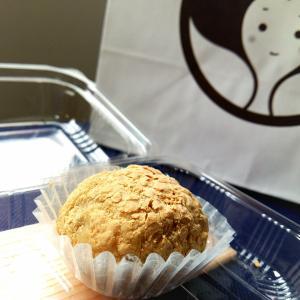 【二条城】♪お赤飯の有名なお店は和菓子も美味しい♪鳴海餅本店♪