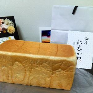 【北白川】♪京都にも高級食パンの波が!水にこだわる高級食パン専門店♪銀座に志かわ♪