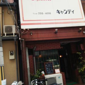 【烏丸御池】♪サラリーマンに大人気の老舗洋食屋さんは日替わりランチがお得♪キャンティ♪