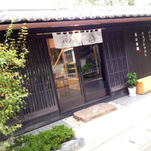 【嵐山】♪京都の指定文化財にある人気カフェに併設されたパン屋さん♪パンとエスプレッソと嵐山庭園♪