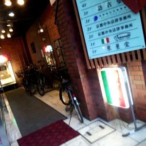 【京都市役所】☆知る人ぞ知る?!美味しいパスタが楽しめる隠れ家イタリアン☆トラモント☆