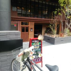 【嵐山】♪実は今が旬!〇〇バーガー!海外からのお客さんも絶賛の人気ハンバーガー店♪cross