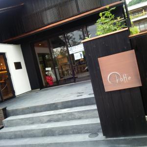 【嵐山】♪伝説のバリスタ第二章!嵐山に自家焙煎のコーヒースタンド♪Okaffe(オカフェ)嵐山♪