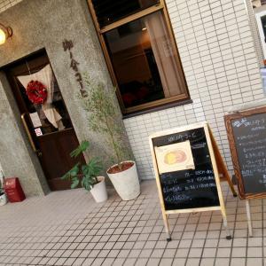 【二条城前】♪珈琲と燻製チーズをペアリング!さらに昔懐かしいプリンもある喫茶店♪珈ノ介コーヒ♪
