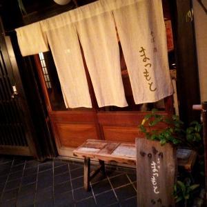 【柳小路】♪柳小路にある人気の蕎麦居酒屋で蕎麦と美味しいお酒を♪そばと酒 まつもと♪