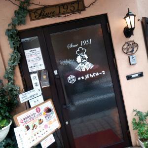 【烏丸】♪京都で長年愛される老舗洋食屋さんでハンバーグランチ♪洋食ぼんじゅーる♪