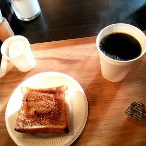 【烏丸御池】◆見逃しそうな小さな喫茶店でゆったりモーニング◆茶亭カエルノウタ◆