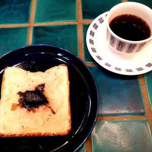 【五条】新名物?!白あんのコーヒーバタートーストを食しにいざ行かん!☆ブルームコーヒー