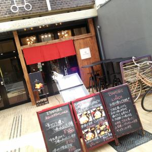 【烏丸】美味しい串カツを気軽に!テイクアウトも始まってます♪ ISAMORI(イサモリ)