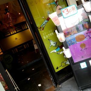 【烏丸御池】美しい見た目のワッフル!もちもちのバブルワッフルが大人気の隠れ家カフェ