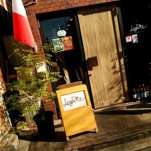 【四条大宮】週末限定!7月に4周年を迎えたコスパ良く地元の人にも愛される人気レストランでランチ