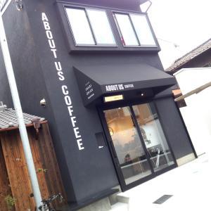 【伏見】伏見稲荷大社近くの隠れ家コーヒースタンドでスペシャルティコーヒーとプリンで至福の時間