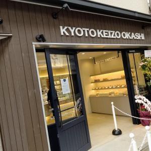 【三条会商店街】10分モンブランで人気のカフェがスイーツのテイクアウト専門店を♪
