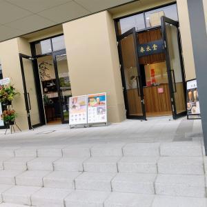 【河原町】レセプションで気づいた、タピオカミルクティー発祥のお店は食事も美味しい!
