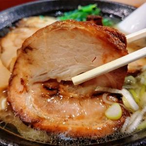 【烏丸】澄んだスープが美味しいチャーシューメンは肉厚チャーシューで味変する美味しい一杯