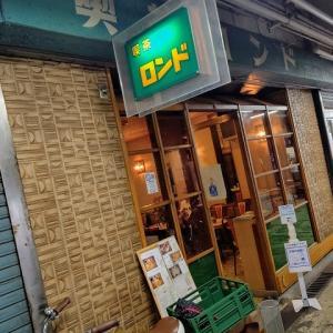 【梅小路公園】中央市場の中にある昔ながらの喫茶店で厚切りのバタートーストと珈琲のモーニングを