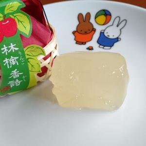 【嵯峨】人気の和菓子屋さんで栗やリンゴなど秋を感じる和菓子を♪嵯峨嘉
