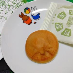 【出町柳】京都土産の定番!もっちりしっとり美味しい阿闍梨餅☆阿闍梨餅本舗 満月本店