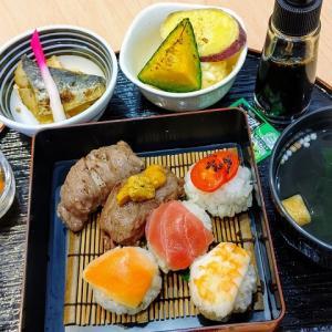【河原町】手まり寿司がかわいい!変わったお寿司が食べられるお店でランチ☆Sushi time
