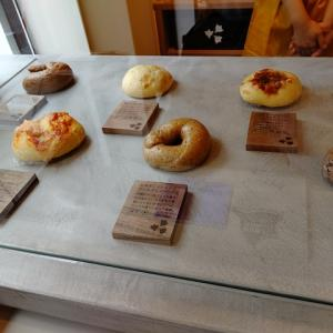 【河原町丸太町】人気ラーメン屋さんのセカンドブランドはちょっとやさしいパン屋さん?!