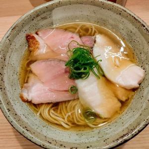 【山ノ内】鶏系ラーメン中心に挑戦を続けるお店で貝出汁と鶏のラーメンを♪麺処鶏谷